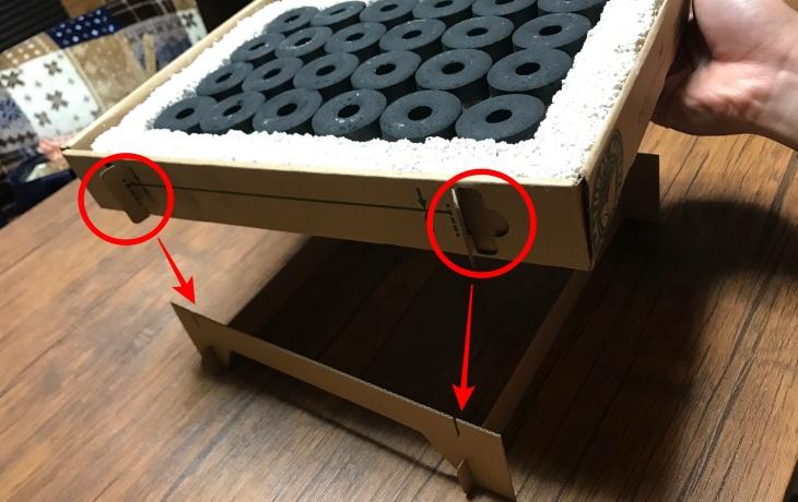 クラフトグリルの組み立て方2